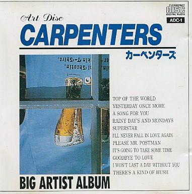 【中古】洋楽CD カーペンターズ / トップ・オブ・ザ・ワールド