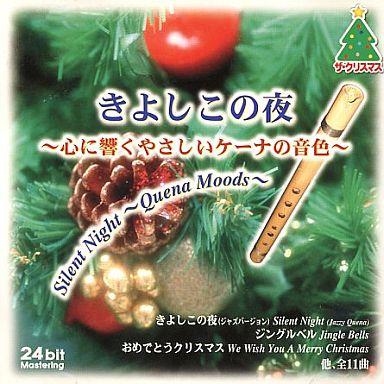 【中古】洋楽CD オムニバス / クリスマス4 ケーナで楽しむクリスマス