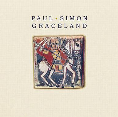 【中古】洋楽CD ポール・サイモン / グレイスランド