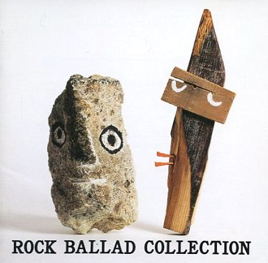 【中古】洋楽CD オムニバス/ラブソングのない日はない-ロック・バラッド・コレクション