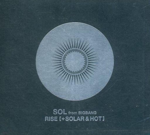 【中古】洋楽CD SOL(from BIGBANG) / RISE [+ SOLAR & HOT][DVD付初回限定盤]