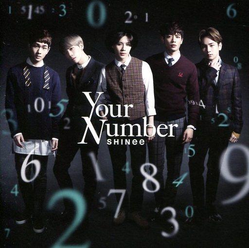 【中古】洋楽CD SHINee / YourNumber[DVD付初回限定盤]