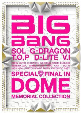 【中古】洋楽CD BIGBANG / SPECIAL FINAL IN DOME MEMORIAL COLLECTION[DVD付]