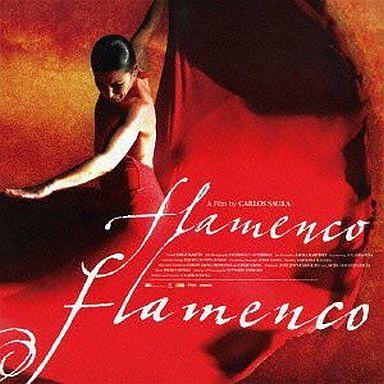 【中古】映画音楽(洋画) フラメンコ・フラメンコ サウンドトラック