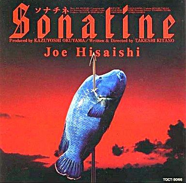 「ソナチネ -Sonatine-」オリジナル・サ... 申し訳ございません。品切れ中です。 通販