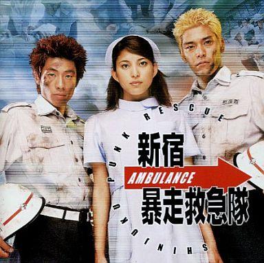 【中古】TVサントラ 「新宿暴走救急隊」オリジナルサウンドトラック