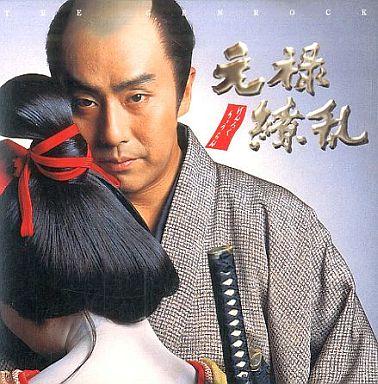 【中古】TVサントラ 「元禄繚乱」オリジナル・サウンドトラック / 池辺晋一郎