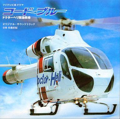コード・ブルー  ドクターヘリ緊急救命 の画像 p1_19