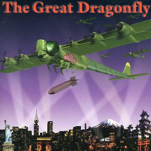 【中古】その他CD ザ・グレート・ドラゴンフラ/ザ・グレート・ドラゴンフライ