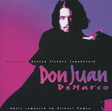 【中古】その他CD 「ドンファン」オリジナル・サウンドトラック
