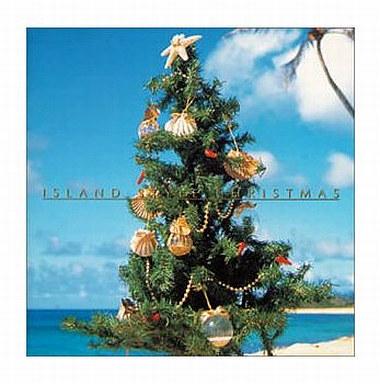 【中古】その他CD オムニバス / アイランド・スタイル・クリスマス