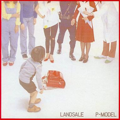 【中古】その他CD P-MODEL / ランドセル