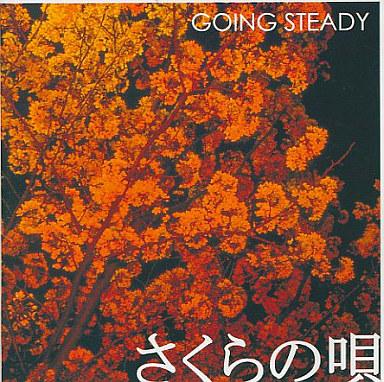 【中古】その他CD GOING STEADY/さくらの唄