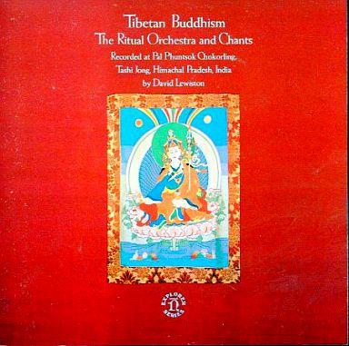 """買取】""""チベット""""チベットの仏教..."""