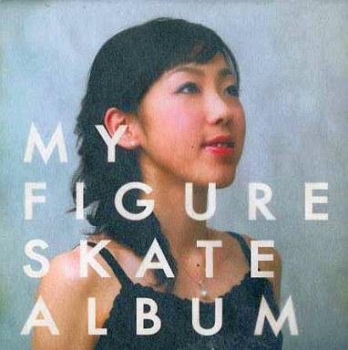 【中古】その他CD オムニバス(クラシック) / マイ・フィギュア・スケート・アルバム