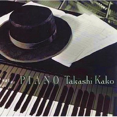 【中古】その他CD 加古隆 / PIANO[SACD]