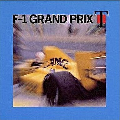 【中古】その他CD T-SQUARE / F-1 グランプリ