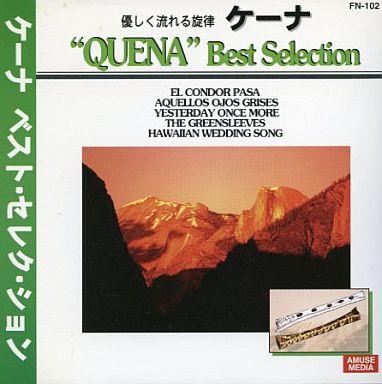 【中古】その他CD オムニバス/ケーナ
