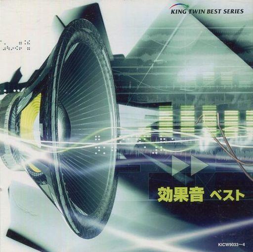 【中古】その他CD 効果音 ベスト