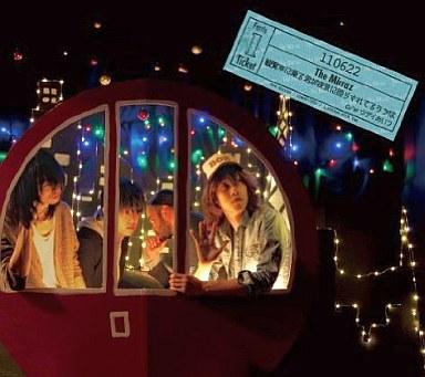 【中古】その他CD The Mirraz / 観覧車に乗る君が夜景に照らされてるうちは