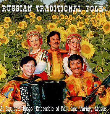 【中古】その他CD ロシア3-バラライカとバヤン-