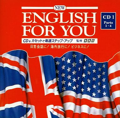 NEW ENGLISH FOR YOU CD 1-Part ...
