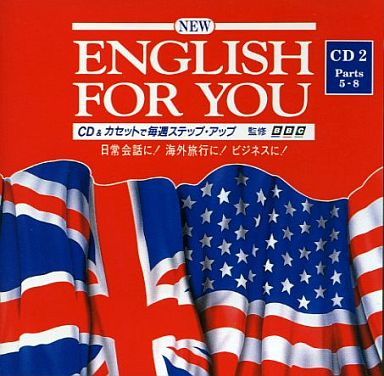 NEW ENGLISH FOR YOU CD 2-Part ...