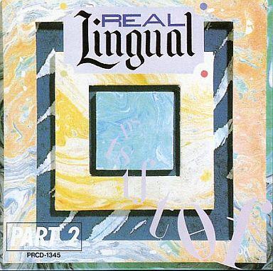 【中古】その他CD 英会話教材 REAL LINGUAL PART2