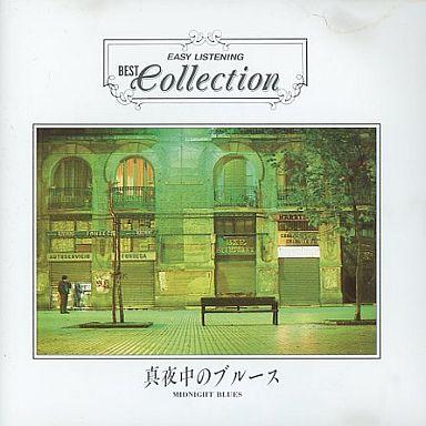 【中古】その他CD ベルト・ケンプフェルト楽団他 / 真夜中のブルース