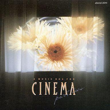 【中古】その他CD オルゴール / オルゴール仕掛けの映画館(2)