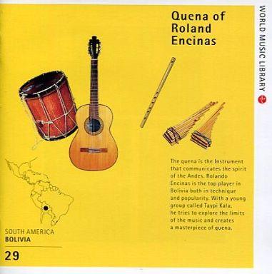 【中古】その他CD アンデスのケーナ -風のメロディ