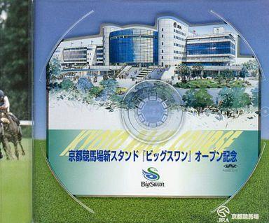 【中古】その他CD 菊花繚乱