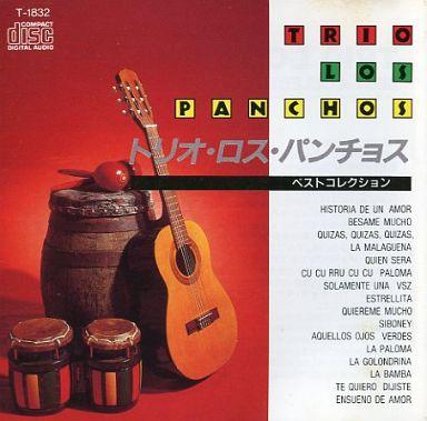 【中古】その他CD トリオ・ロス・パンチョス / トリオ・ロス・パンチョス ベストコレクション