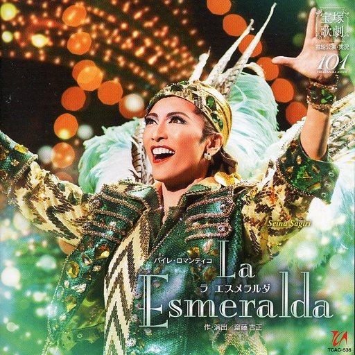 【中古】その他CD 宝塚歌劇団 / 宝塚歌劇 雪組公演・実況:バイレ・ロマンティコ「La Esmeralda」