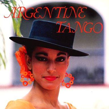 【中古】その他CD アルゼンチン・ダンゴ・ベスト