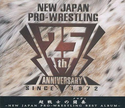 【中古】その他CD 超戦士の闘奏 -NEW JAPAN PRO-WRESTLING BEST ALBUM-(廃盤)(状態:DISC.1欠品)