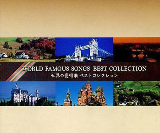 【中古】その他CD 世界の愛唱歌ベストコレクション(状態:DISC.3の再生に不具合の出る可能性のある傷有り)