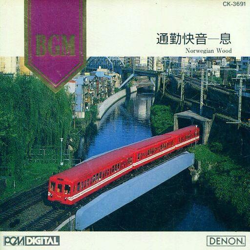 https://www.suruga-ya.jp/database/pics/game/227000307.jpg