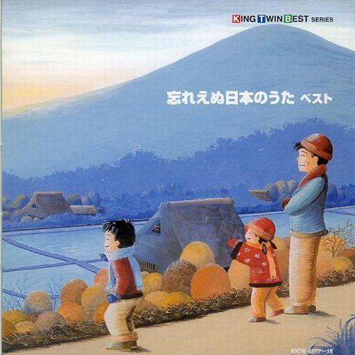 【中古】BGM CD 忘れえぬ日本のうた ベスト