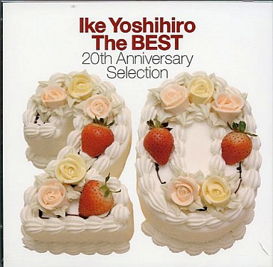 【中古】BGM CD 池頼広 / Ike Yoshihiro The BEST ?20th Anniversary Selection?