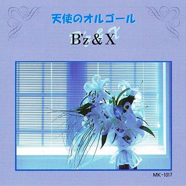 【中古】BGM CD B'z&X / オルゴール・コレクション