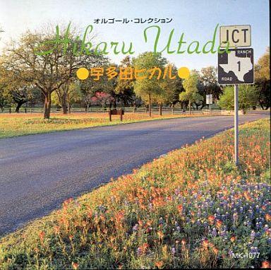 【中古】BGM CD オルゴール・コレクション  宇多田ヒカル