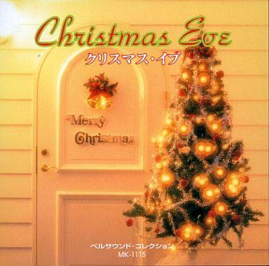 【中古】BGM CD ベルサウンド・コレクション クリスマス・イブ