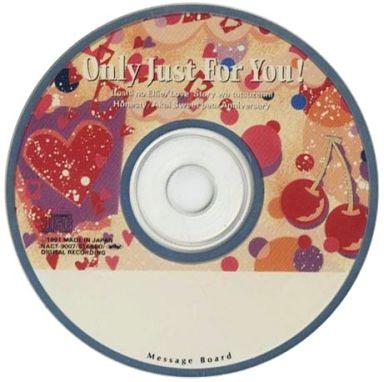 【中古】BGM CD ギフト・オルゴールCD:「大切なあなたへ」