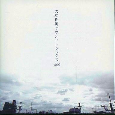 【中古】BGM CD 大友良英 / 大友良英サウンドトラックス Vol.0