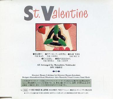 【中古】BGM CD オルゴールのラブソング(2) St.Valentine