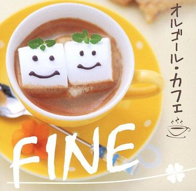 【中古】BGM CD オルゴール・カフェ FINE