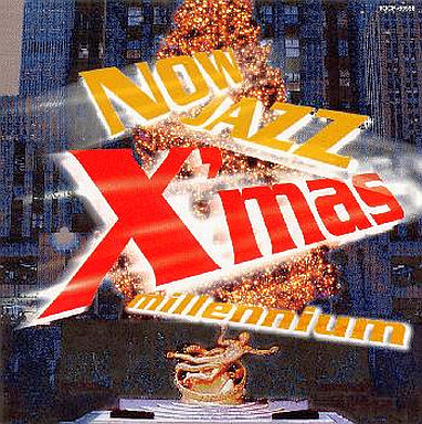 【中古】ジャズCD NOW JAZZ X'mas millennium