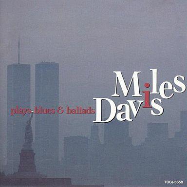 【中古】ジャズCD マイルス・デイヴィス / マイルス・デイヴィス・プレイズ・ブルース&バラッズ(追悼盤)(廃盤)