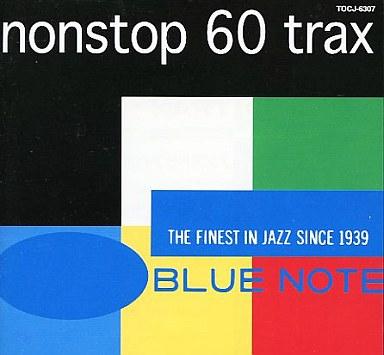 【中古】ジャズCD オムニバス / ブルーノート・ノンストップ・60・トラックス